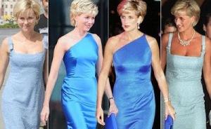 Diana Movie